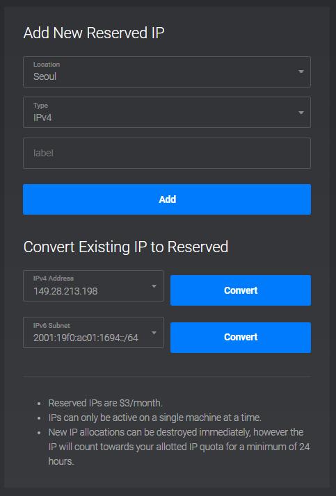 vultr保留IP
